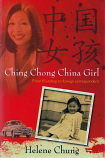 Ching Chong China Girl - from fruitshop to foreign correspondent